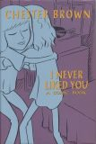 I Never Liked You (1994) (Limited Edition)