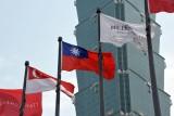 Taiwan - 台灣