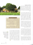 Cigar Magazine - Issue no 96 March 2013