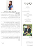 Cigar Magazine - Issue no 97 April-May 2013