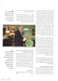 Cigar Magazine - Issue no 97 April - May  2013
