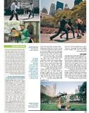 Globes - G Magazine 28.02.13