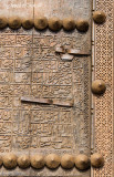 Bahla Fort - Engravings on a wooden door