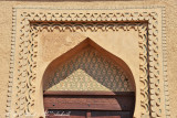 The Main gate of Al-Khandaq Fortress