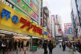 Akihabara_MG_0018.jpg