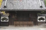 Meiji_DSC9992.jpg