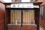 Sensouji_DSC0109.jpg