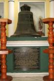 Campana de 1577, Primera de su Tipo en Centro America