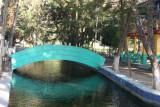 Parque en el Nacimiento del Rio San Juan