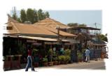 Senegambia Strip