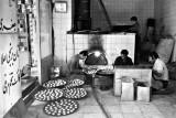 The Bakery, I