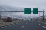 Highway exit to Siatista from Egnatia Road