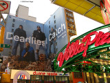 Pizza and billboards on 42nd St.