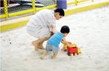 Jugando con papi