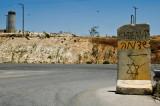 The gate of Shdema