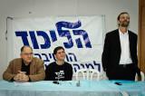 Manhigut Yehudit