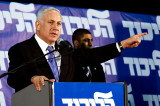 Likud Pesach