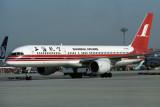 SHANGHAI AIRLINES BOEING 757 200 BJS RF 599 16.jpg