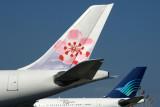 CHINA AIRLINES GARUDA AIRCRAFT DPS RF IMG_1342.jpg