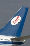 BELAVIA BOEING 737 500 AMS RF IMG_6196.jpg