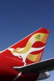 QANTAS BOEING 767 300 HBA RF IMG_4546.jpg
