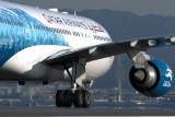 QATAR AIRWAYS AIRBUS A330 200 KIX RF IMG_5316.jpg