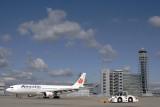 AIR CALIN AIRBUS A330 200 KIX RF IMG_4663.jpg