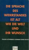 Anthologie, Beitrag Land der Haemmer, Christine Werner