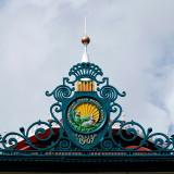 Bandstand Crest, Warrenpoint