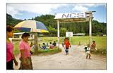 School's out in Vunisea