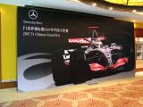 2007 Shanghai F1