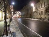 Vilnius Gedimino