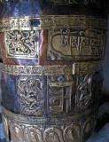 Prayer wheel, Triloknath
