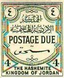 Rare and Old Stamps. Jordan