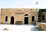 Madaba Visitor's Center