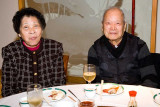 The great-grandparents, Yunfeng & Wenchao Wang