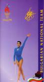 Atlanta - USA - 1996
