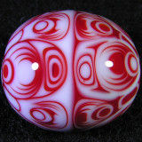 Polarity Size: 0.75 x 0.83 Price: SOLD