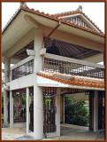 Shrine Gate, Guardians, Prayer Bell