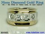Mens Diamond Ring, Yellow Or White Gold Diamond Rings For Men