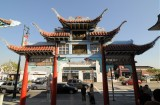 Chinatown South Gate