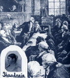Trial Of Aaron Burr & Daughter Who Disappeared