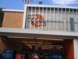 2009 - Winn-Dixie under renovation with the old Kwik Chek logo underneath the facade