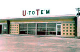 1957 - U-toTe'm convenience store at NW 103 Street and 12 Avenue, Miami