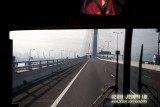Driving Through the Stonecutters Bridge