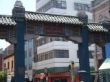 Chinatown in Lima.jpg
