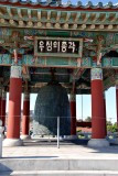 The Korean Bell