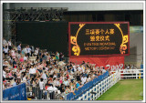 Olympic_Awards_38.jpg