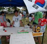 Race_Unity_Day_2010-41.jpg