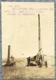 OK Atoka Co Oil Well #1 Sec 8 T 28 R112 Jan 1922 Gill-Ward Development Co..jpg